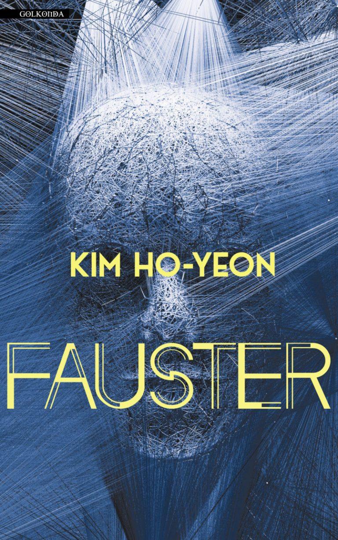 Kim-Ho-yeon_Fauster_300-801x1280