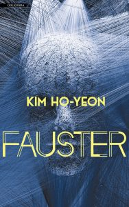 Kim-Ho-yeon_Fauster_300-scaled